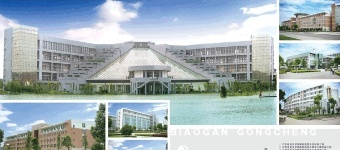 Jiangxi Blue Sky College Project Case